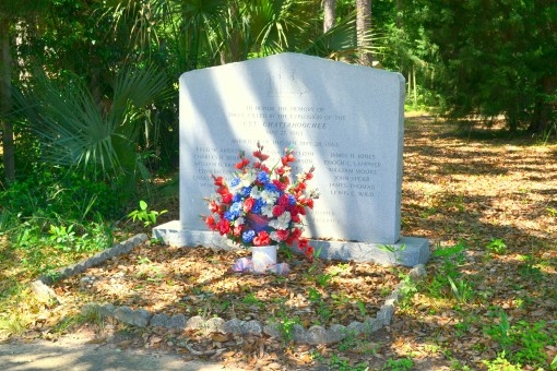 Image of the USS Chattahoochee Monument.